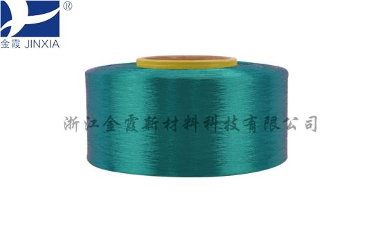 Filament Polyester Yarn FDY Dope Dyed 70d/48f pictures & photos