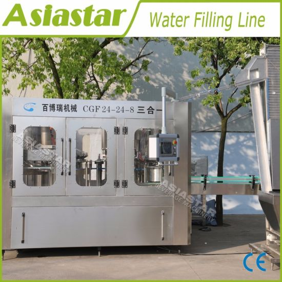 Customized Automatic Mineral Water Plant Machinery