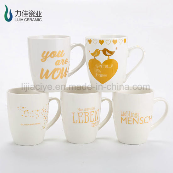 Imitation Gold Decal Ceramic Mug with Handle pictures & photos