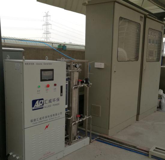 China Ozone Generator Odor Eliminator - China Water Purifier, Ozone