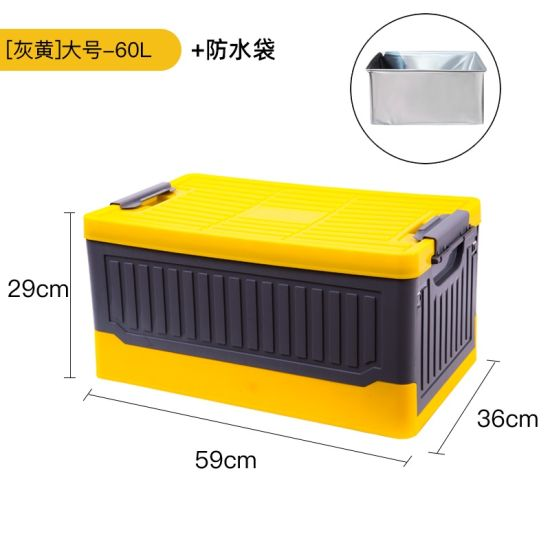 60L Folding Foldable Collapsible Turnover Plastic Storage Box