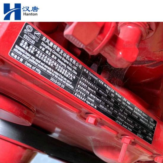 Stock Cummins Auto Engine ISB3.9-160E40A On Sale (5 sets typical ESN 78142728)