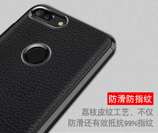 quality design 8f8a0 3e501 China Amazon Armor TPU Silicone Phone Case for Honor 10 Lite - China ...