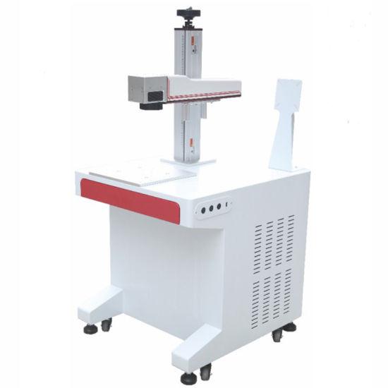 Full Sheet Metal Plate Laser Marking/Marker Machine