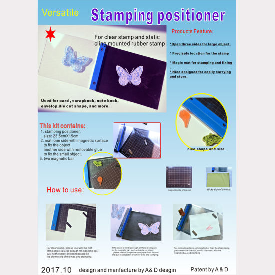 Patent Design Clear Stamp Positioner for DIY Craft pictures & photos