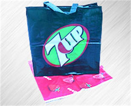 PP Non Woven Bag PP Shopping Bag for Promotion PP Woven Bag OEM Custom Logo Printing Recyclable Bag (PP-016)