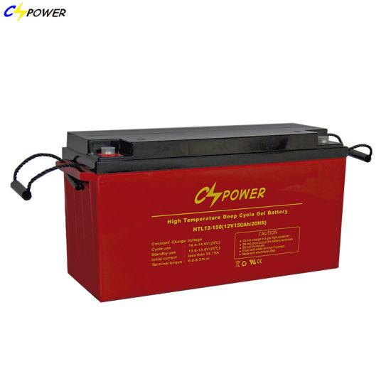 12V 150ah Sealed Deep Cycle Battery Gel Battery