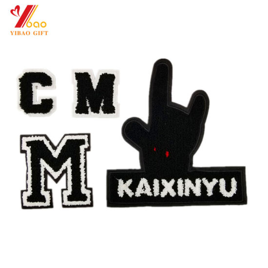 Custom Patches Embroidery Border Number and Letters Design Cloth Sew on Garment Patch (YB-e-044) pictures & photos