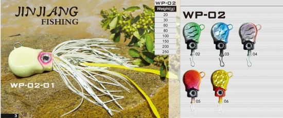 WP-02 rubber jig lure silicone skirt laser paper fishing lure fishing tackle