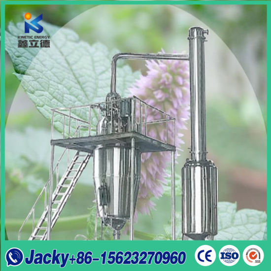 China Popular Lemongrass Essential Oil Extraction Machine, Vegetable