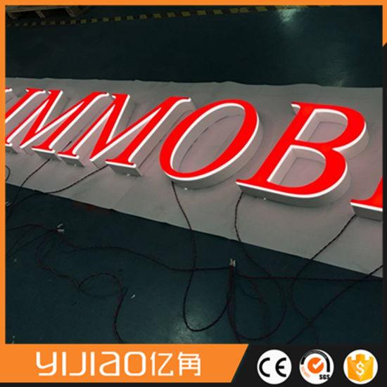 Restaurant Front Luminous Alphabet Design