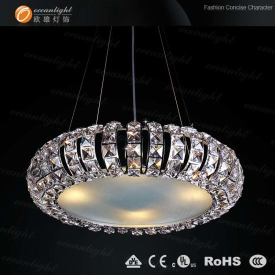 Lustre Luminare Silver Chain Chandelier Design Solutions International Chandelier Om88442-1100