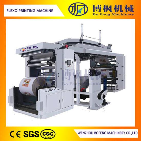 4 Color Ci High Speed Flexographic/Flexo Printing Machine for Non Woven Bag