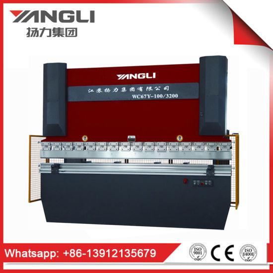 China Wc67y Series Hydraulic Press Brake, Bending Machine