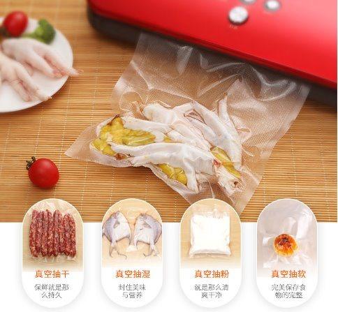 Household Lines Vacuum Food Packing Bag