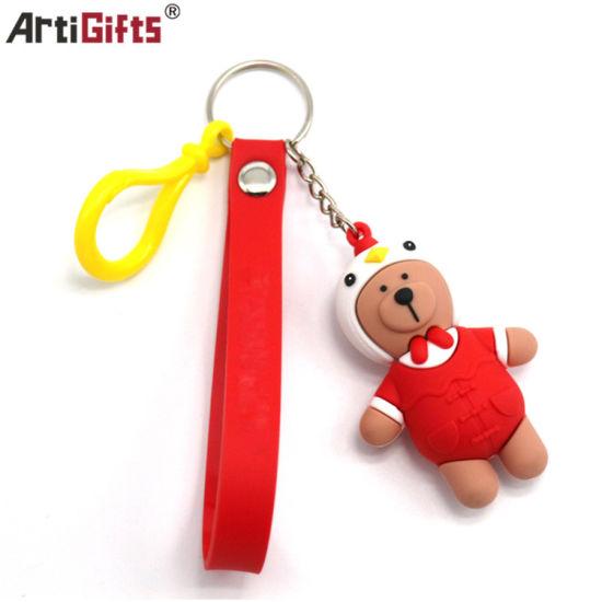 Promotional Soft PVC Rubber Custom Keychain