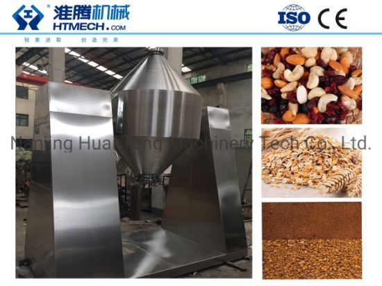 Double Cone Stainless Steel Rotary Particle Dryer Power Mixer