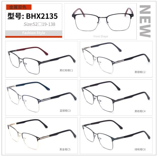 Fashion Model Optical Frame Spectacle Metal for Wholesale Eyewear pictures & photos
