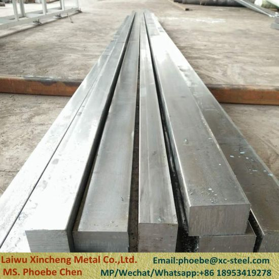 China Aisi 1045 Ck45 C45 Cold Drawn Square Steel Bar With Bright Surface China Square Bar Square Steel Bar