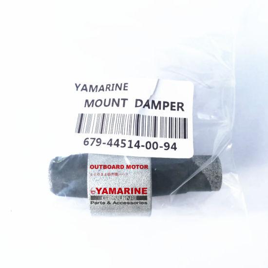 Yamaha 687-44555-00-00 MOUNT DAMPER LWR.