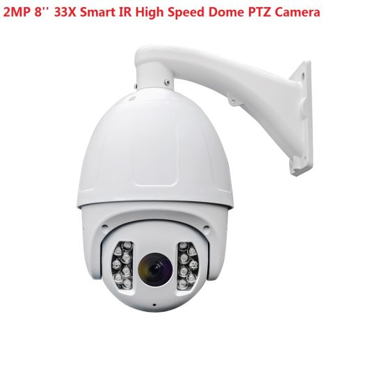 Fsan 2MP Smart IR Infrared 8'' 33X Zoom High Speed Dome PTZ Camera