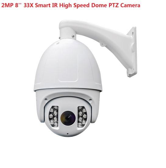 Fsan 2MP Smart IR Infrared 8'' 33X Zoom High Speed Dome PTZ Camera