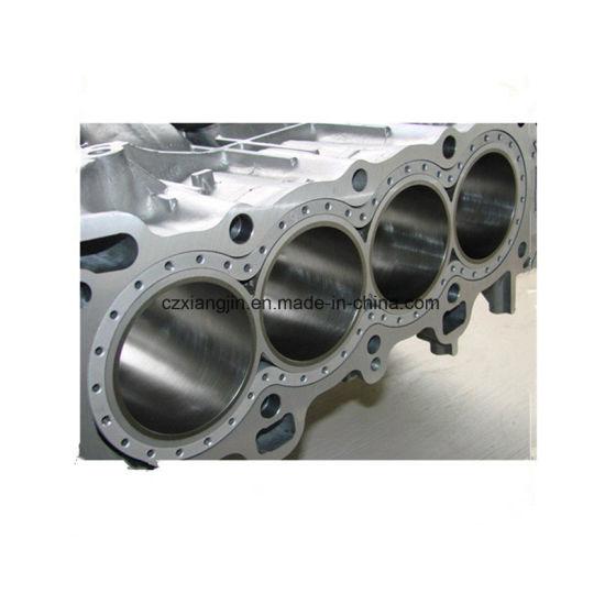 China CNC Aluminium Car Engine Block Guard - China Car Engine, Car