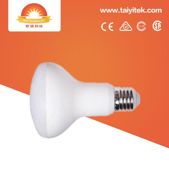 Wholesale R63 E27 7W 9W SMD Aluminum LED Lamp Bulb Light