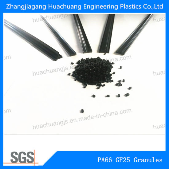 PA66 Toughened Granules for Engineering Plastics