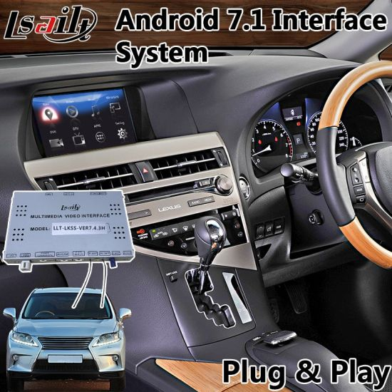 China Android 7 1 Navigation Interface System for 2012-2015