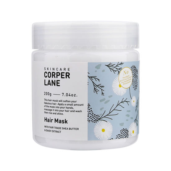 Private Label Moist Deeply Repair Hair Mask Daisy Flower-Treated Hair Mask-200g