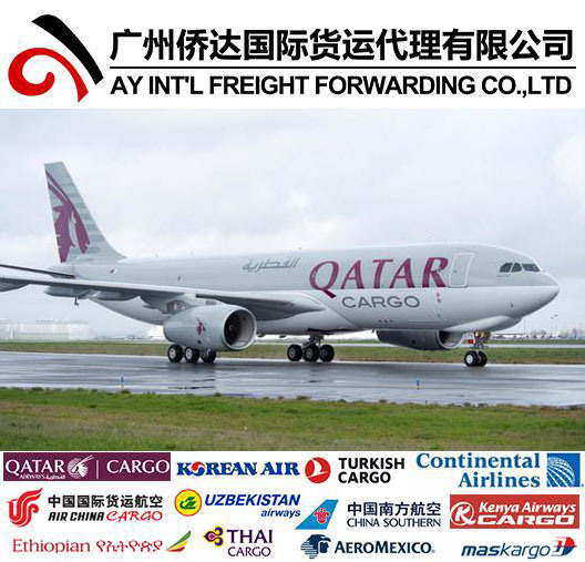 Fast Air Shipping From China to Uganda pictures & photos