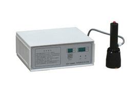Manual Induction Heat Sealing Machine Suit for Cap Diameter 15~35mm