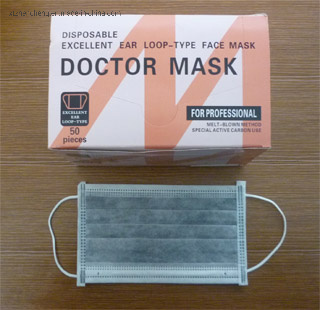 disposable charcoal activated carbon face mask