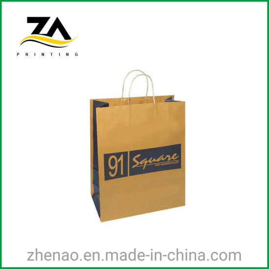 Professional Customized Fashion White Paper Carrier Bag Decorative Paper Bags