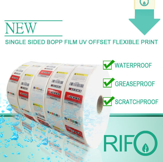 Solvent Laminated Available BOPP Film with RoHS MSDS Certified pictures & photos