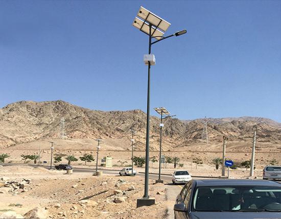 Half Power Function, Very Brightness 50W Solar Outdoor Light