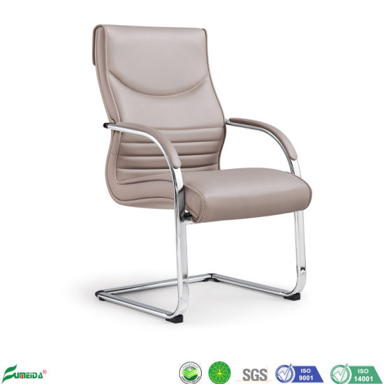 Boss and Manager Guest Conference Leather Visitor Executive Office Chair