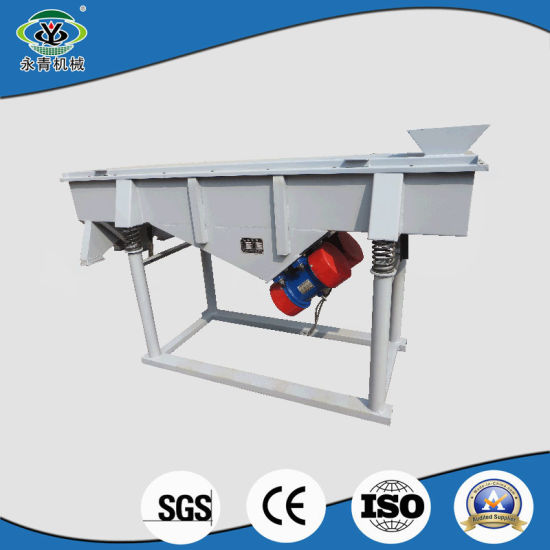 China Heavy Duty Welded Wire Mesh Concrete Vibrating Sieve Equipment ...