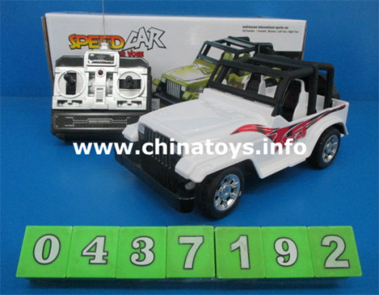 Gift Toys RC Car Toy, 4 CH Remote Control Plastic Car (005444) pictures & photos