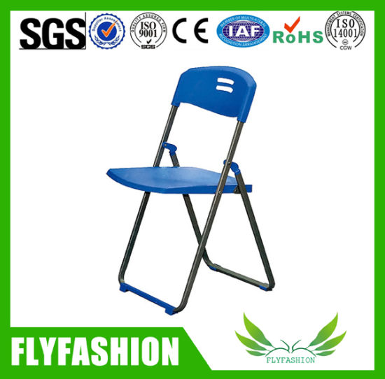 china cheap office chair folding chair relaxing chair for sale