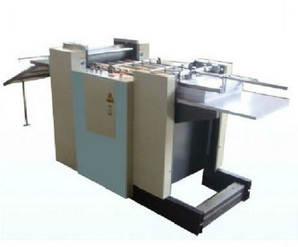 Auto Feed Paper Embossing Machine/Coating Machine (HSE297) pictures & photos