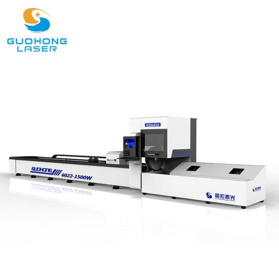Metal Round Square Pipe Tube 1500W Fiber Laser Metal Cutting Machine Price