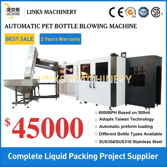 Pet Bottle Aqua Natural Drinking Soda Water Line Monoblock Automatic Aseptic Mineral Pure Sparkling Water Washing Filling Capping Labeling Packing Machine Line