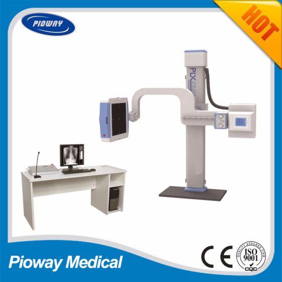 High Frequency U Arm X-ray Machine, Digital Radiography System (PLX8500C-202)
