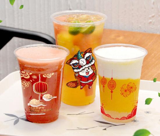 Custom U Shape Clear Compostable Biodegradable Disposable PP Pet PLA Plastic Cup