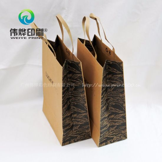 Laconical Printing Brown Paper Gift Bag Use for Comapny Promotion pictures & photos
