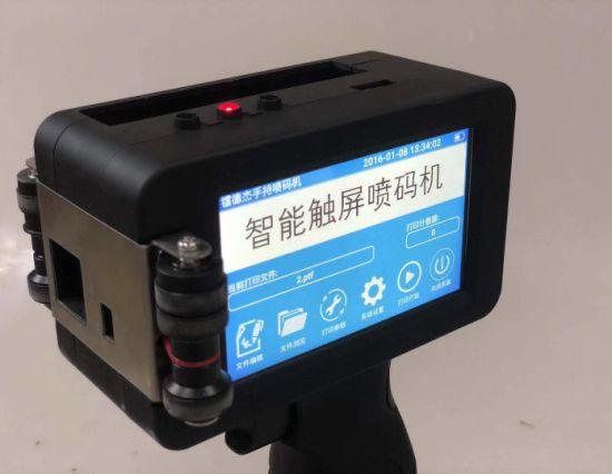 Mini Portable Handheld Inkjet Printer S300