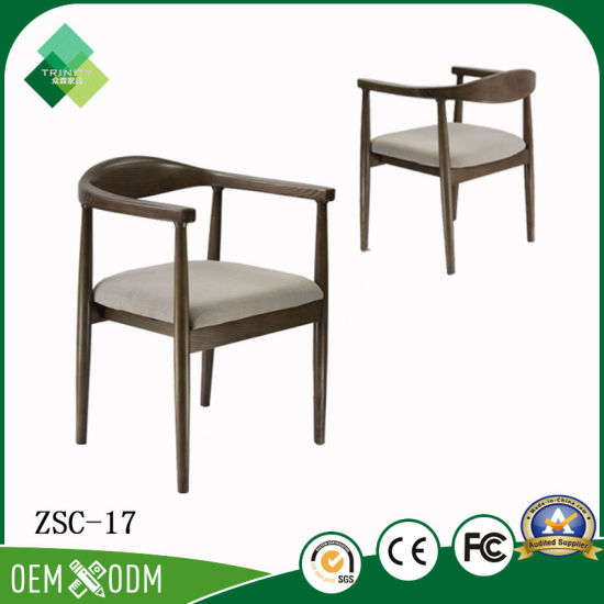 Neo Chinese Style Antique Wooden Armchair For Hotel Restaurant (ZSC 17)