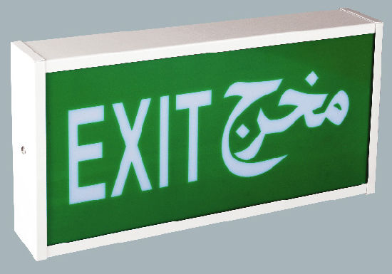 3W Rechargeable Emergency Exit LED Light with Battery Operated